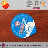 99mm Easy Peel Aluminum Die Cut Lids Packaging Yogurt