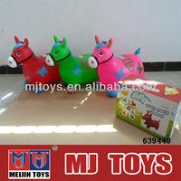 Good quality animal ride on toys big size plastic animal toys kid riding horse toy