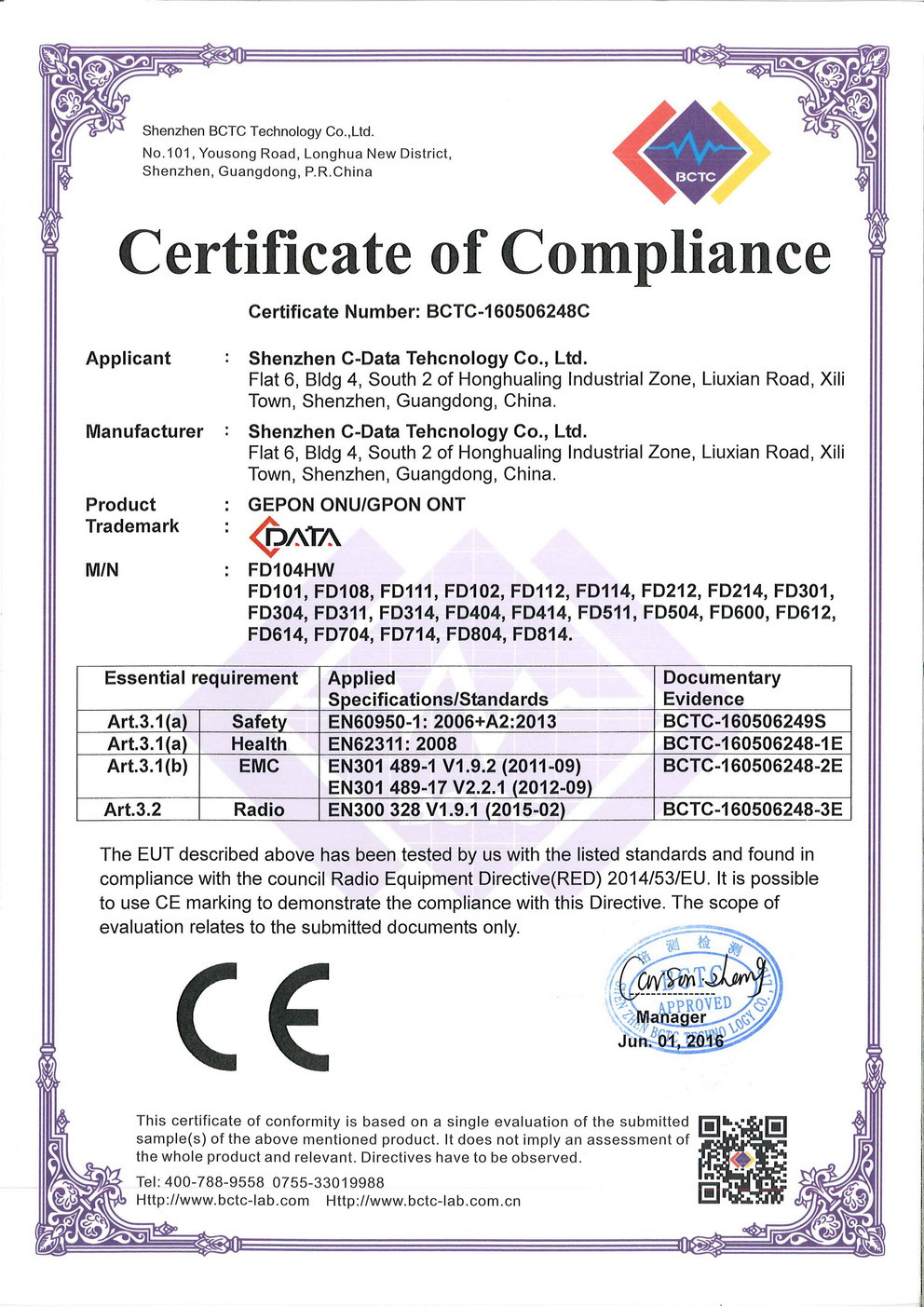 GEPON, GPON Wireless ONU CE Certificate_