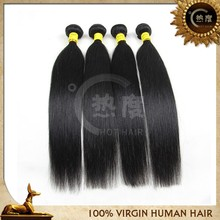 high quality top grade 8inch to 32 inch brazilian remy hair brazilian straight hair