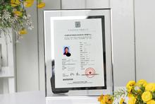 Glass Photo Frame Excellent Certification Frame