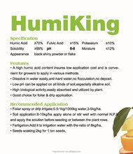70% Humic Acid 15% Fulvic Acid/Potassium Humate Fertilizer