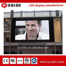 High definition RGB P10 outdoor led panel for outdoor advertisement from Shenzhen Q-color LED Tech