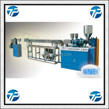 Single Color Drink Straw Extruding Production Line