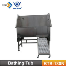 Stainless Steel Dog Bath BTS-130N