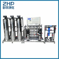 ZHP 4000lph High-quality factory ro filter water