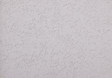 Concrete/Masonry used high quality exterior emulsion paint