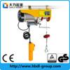 Mini Electric Wire Rope Hoist, miniature hoist PA200, PA500, PA1000