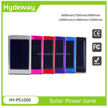 Hot sell for 2015 travel mobile cheap cute solar power bank 75000mah
