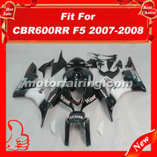 ABS Fairing For honda cbr600rr body kit 2007 2008 CBR600RR CBR600 F5 07 08 cbr600rr race fairing west black white