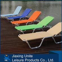 Aluminium lounger chair- 2015 chaise lounge chair