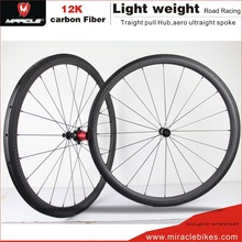 38mm Clincher U-type Carbon Road Bicycle Wheelset,Di2 Compatible Carbon Road Bike Wheels
