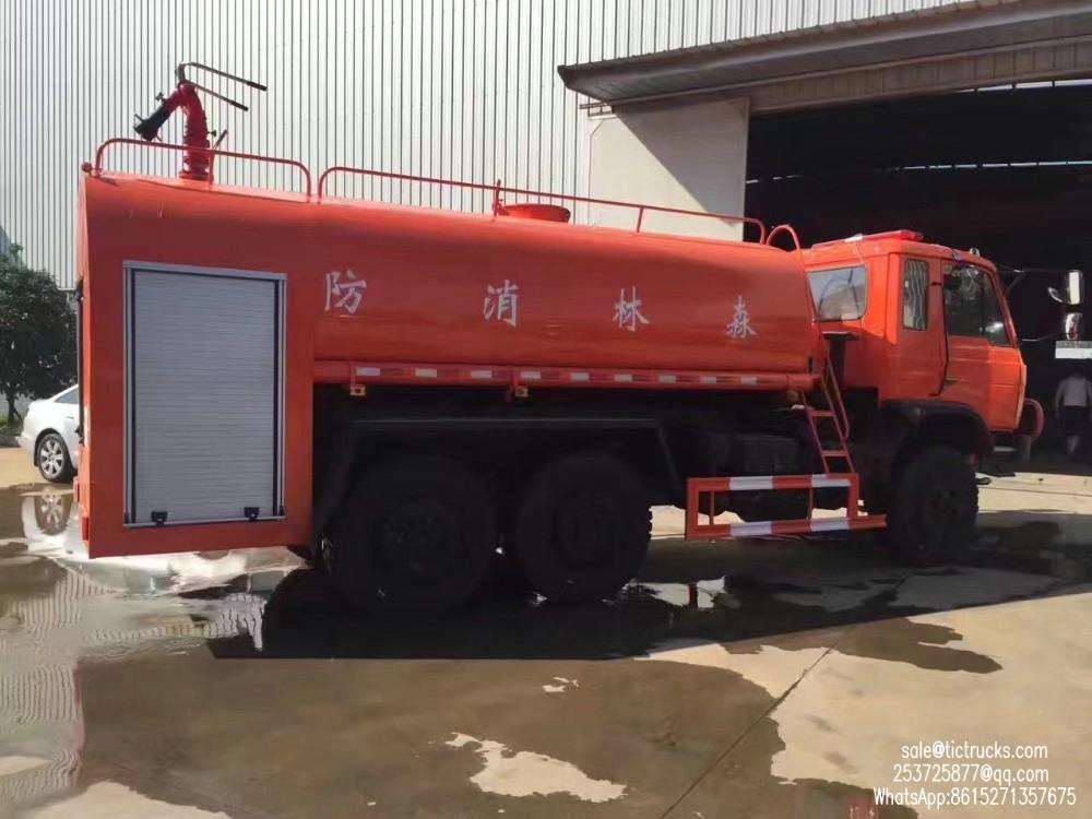 dongfeng water fire truck -12800liter_1.jpeg