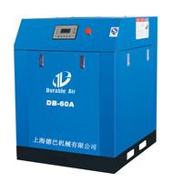 30 bar Durable screw 2 in 1 jump start air compressor