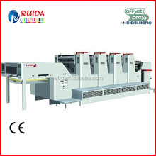 RD479 Heidelberg Four Color Magazin Offset Printing Machine