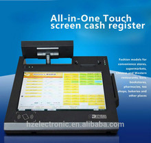 A15 POS AND TOUCH SCREEN COMPUTER CASH REGISTER