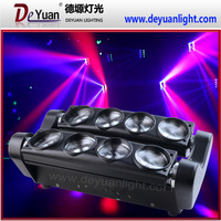 DJ Disco Used Equipment Two Head 8*10W Led Spider Beam