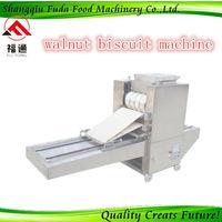 Walnut Crispy Cake Making Machine dessert machine small scale manufacturer machine