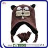 /p-detail/Ni%C3%B1os-ganchillo-mano-gorro-de-lana-patrones-de-invierno-animal-Beanie-sombreros-alta-calidad-hechos-a-300007159392.html