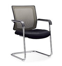 HC-C407W-1 Office Bow chair