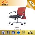 Conferencia sillas de oficina silla giratoria piezas