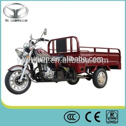 200cc motor tricycle for cargo