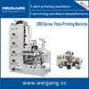 ZBS-320 lable flexo printing machine , flexo machinery , flexo machine