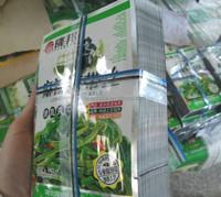vaccum pickles plastic packaging bag