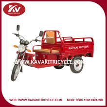 China Guangzhou fashion 5 people seat 3 wheel cheap electric tricycle for cargo