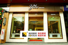 Ventanas de vidrio para decoración exterior de tiendas de ropa