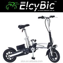 250W 36V mini CE kids electric quad bike folding electric bicycle for sale(E-TDE03)