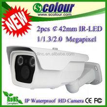cctv camera factory ptz wifi wireless ip camera,optical camera,ip camera in dubai