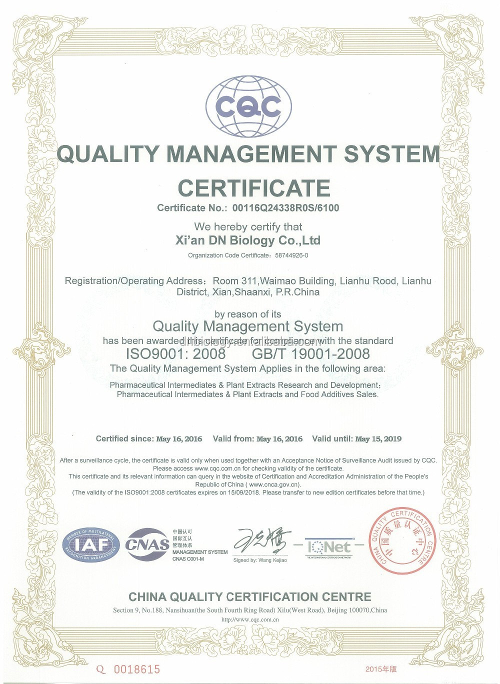 DN ISO9001.jpg