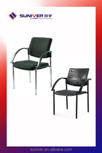 visitor plastic office chair parts price