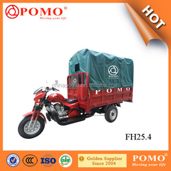 200CC Air Cooling Economic Three Wheel Covered Motorcycle