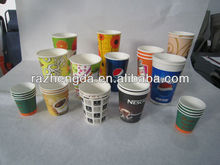 2014 best using type paper cup producing machine (JBZS-A12)