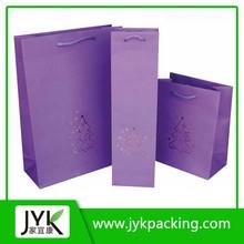 Custom Paper Shopping Bag, Gift Paper Bag with ribbon handle