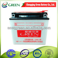 China OEM available battery for 150cc mini chopper,lifan 150cc motorcycle battery,best quality Electric equipment(12N9-4B)