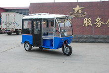 Three Wheel Gas Powered Tricycle