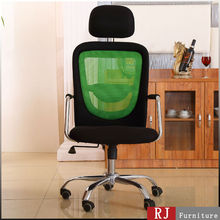 True design high back mesh chair with headrest dual color combination