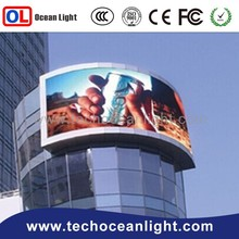 Aliexpress Arc-shaped P16 outdoor rgb led display gorgeous image synchronization control