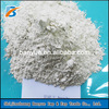 good price bauxite for cement industry