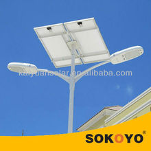 SOKOYO NEW arrival 7M 42W solar led street light price list