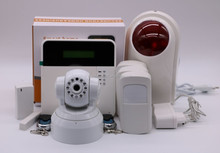 Smart Security SMS Alarm with IP wireless siren by app control