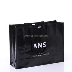 Custom reusable promotional pp woven shopping bag with opp film