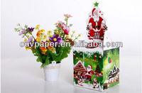christmas storage box,wire decorative christmas boxes