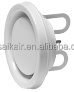 Ventilation Metal Air Exhaust Valve,Air Diffuser,Air Disc Valve SKE