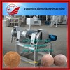 Automatic coconut husk remover/Coconut shell removing machine