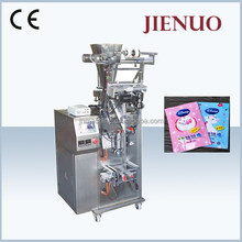 Vertical chocolate bar packing machine