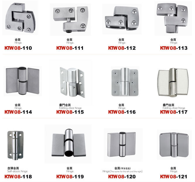 Ktwe Waterproof Hpl Bathroom Partitiontoilet Cubicles Door Hinges - Bathroom partition hinges
